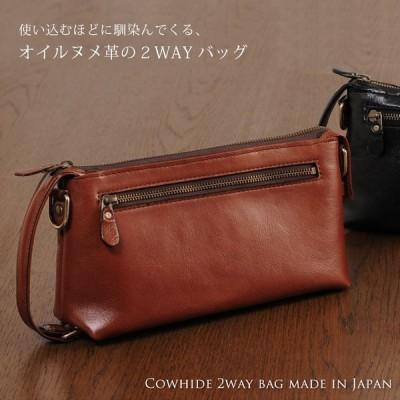 [BLAZER CLUB]ブレザークラブ オイルヌメ革(牛革) 2WAY バッグ 日本製   メンズ