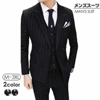 秋新作 ビジネススーツ メンズ スーツ セット 3点セット 3ピーススーツ 紳士服 オシャレ 通勤用 フォーマル リクルート 卒業式 事務