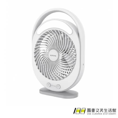 Kinyo / 桌立兩用充電風扇 / UF-890【100圖書文具生活館】