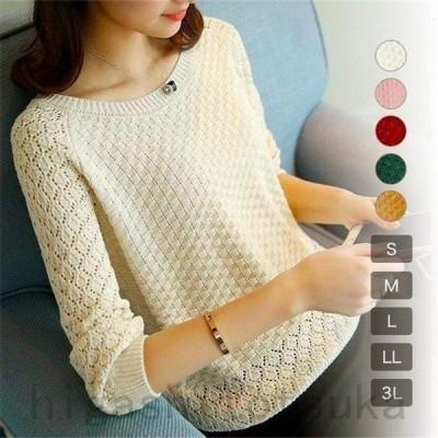 レディース セーター ニット 可愛い 編み 透け 透明 春 秋 夏 ゆったり 大きいサイズ 長袖 シンプル ボードカラー 薄手 着心地 柔らかい 女性 2XL ラメ