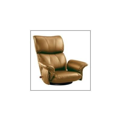 スーパーソフトレザー座椅子 匠 ブラウン YS-1396HR-BR