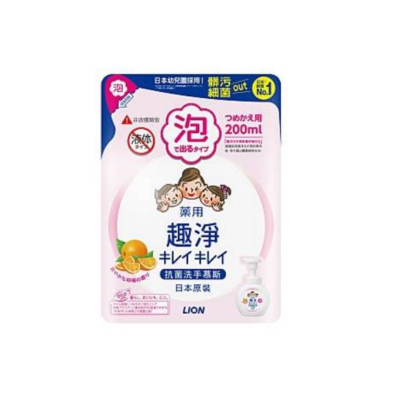 日本獅王趣淨洗手慕斯補充包 清爽柑橘200ml