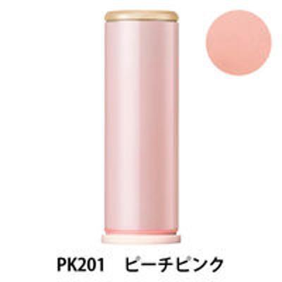 資生堂マキアージュ トゥルーチーク PK201(ピンク系) レフィル 2g 資生堂