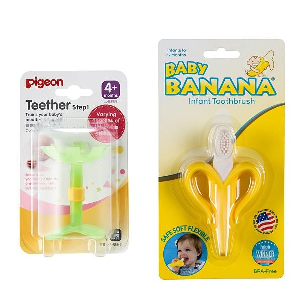 【限量特賣】Pigeon貝親 - 嘴唇訓練咬環固齒器 綠色小花 + Baby Banana - 心型香蕉牙刷
