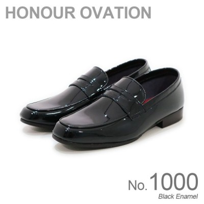 アナーオベーション(Honour Ovation) コインローファー ローファー レザー 本革 シューズ No.1000