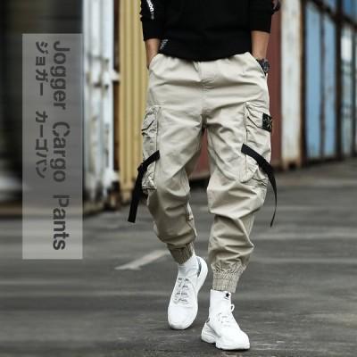 カーゴパンツ メンズ ジョガーパンツ ミリタリー ボトムス 3色 ワークパンツ 3色 Pant573 M便