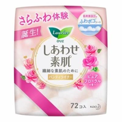 花王 ロリエ しあわせ素肌パンティライナー ピュアフローラルの香り 72個