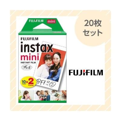 チェキ フィルム 20枚(10枚入×2パック)INSTAX MINI JP 2 FUJIFILM 富士フィルム