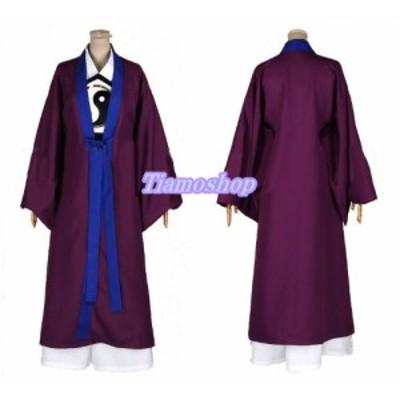 マギ  練紅明★コスプレ衣装 完全オーダメイドも対応可能 * K2202