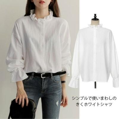 ボタンシャツレディースシャツブラウスホワイトシャツフリルブラウスかジュアルブラウスフレアスリーブルーズ