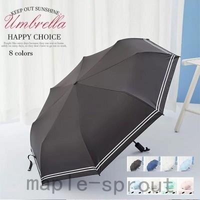 折りたたみ傘晴雨兼用日傘折り畳み遮熱遮光軽量傘UVカットレディース軽量ひんやり傘紫外線対策遮熱傘かさカサおしゃれ
