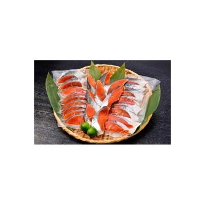 釧路市 ふるさと納税 紅鮭切り身500g×8袋[Ta605-Q064]