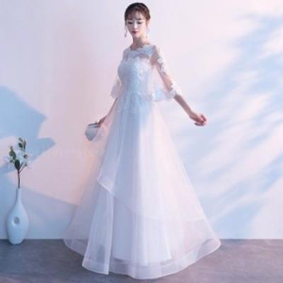 ウエディングドレス ウェディングドレス 二次会 ドレス 花嫁 結婚式 花嫁  白 ワンピース 結婚式 演奏会 フォーマルドレス ロングドレス