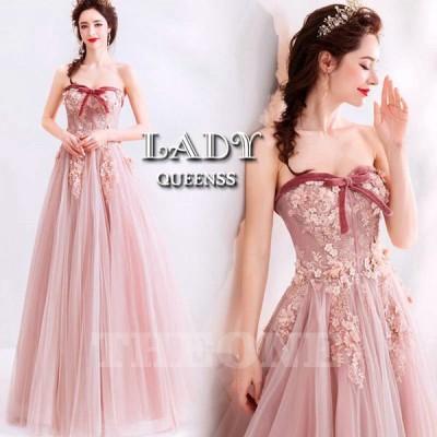 ロングドレス 二次会ドレス カラードレス レース刺繍 パーティードレス ウェディングドレスイブニングドレス 花嫁ドレス ピンク 撮影 結婚式