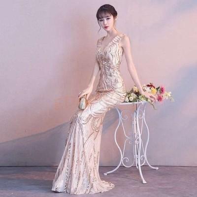 イブニングドレス ロングドレス Vネック マーメイドドレス スパンコール キレイめ 30代 40代 パーティードレス 宴会 二次会 お呼ばれ