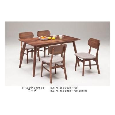 送料無料 ダイニング5点セット ダイニングテーブル 椅子4脚 天板厚20mm(エッグ)
