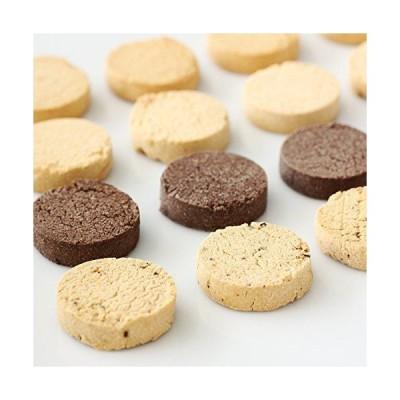 神林堂 豆乳ダイエットおからクッキー 【1kg箱入り(125g×8袋)】 プレーン125g×2 紅茶125g×2 ココア125g×2 キャラ