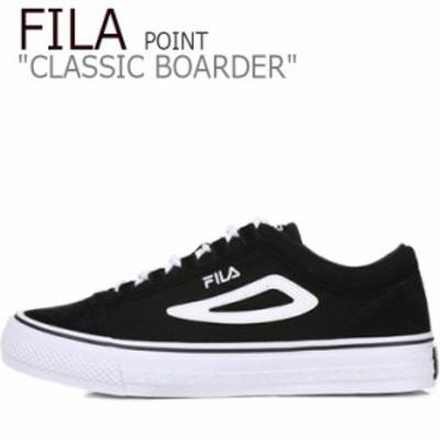 フィラ スニーカー FILA CLASSIC BOARDER POINT クラシック ボーダー ポイント BLACK ブラック WHITE ホワイト FS1STB3022X シューズ