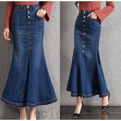 スカート 大きいサイズ 無地 ロングスカート カジュアル タイト カットオフ 前ボタン デニムスカート 無地