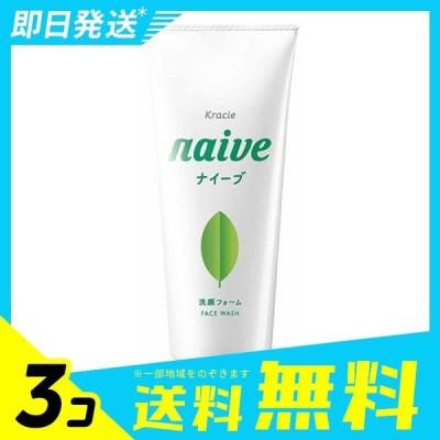 ナイーブ 洗顔フォーム(お茶の葉エキス配合) 130g 3個セット