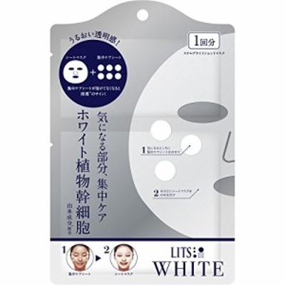 リッツ ホワイト ステム ブライトショット フェイスマスク 1回分