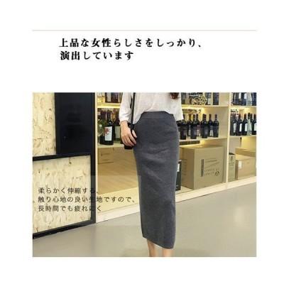 超目玉セール☆タイトスカートニットスリット大きいサイズありペンシルスカートオフィスレディース夏秋大人olスタイル通勤スリム