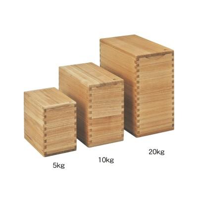 桐の米びつ<5kg/10kg/20kg>