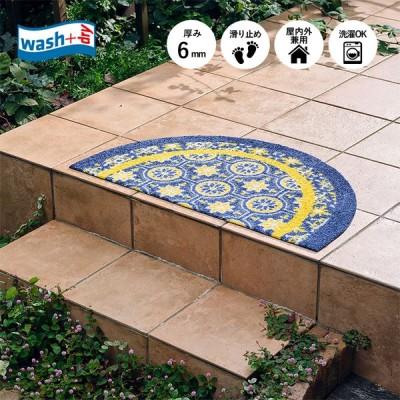 玄関マット 屋外 室内 洗える 滑り止め wash+dry Round Azulejo 50×85cm