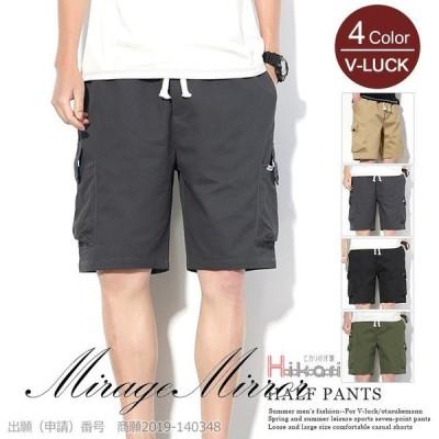 ハーフパンツ メンズ 夏 スポーツ カーゴパンツ 大きいサイズ 作業服 ショートパンツ 半ズボン ジャージ 父の日