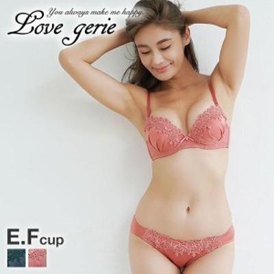 16%OFF (ラブジェリー)Love gerie サテン地 ケミカル刺繍 ブラジャー ショーツ セット EF