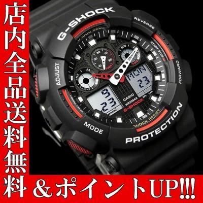 ポイント5倍 送料無料 G-SHOCK カシオ 腕時計 GA-100-1A4 STANDARD CASIO Gショック ブラック 黒