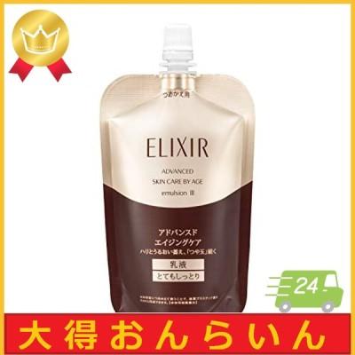 ELIXIR ADVANCED(エリクシール アドバンスド) エマルジョン T 3 (つめかえ用) 3(とてもしっとり) 110g
