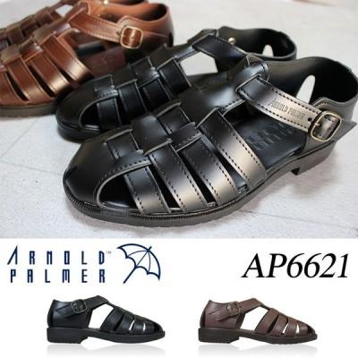 アーノルドパーマー サンダル AP-6621 AP6621 メンズ 黒 ダークブラウン S〜LL