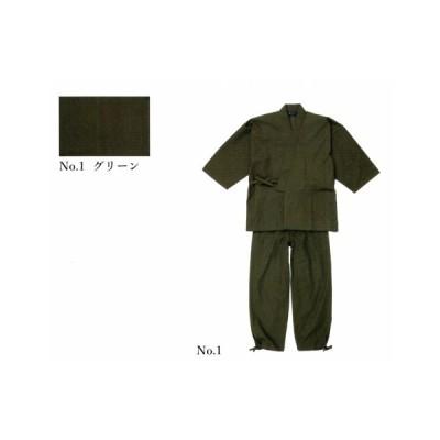 武州くちなし染作務衣 1995 伊田繊維