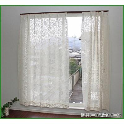 綿混花柄レースカーテン 2枚組 22177 アイボリー 100×108cm|b03