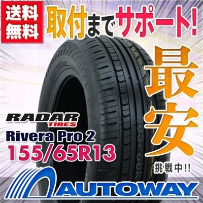 155/65R13 73T Radar Rivera Pro 2 タイヤ サマータイヤ