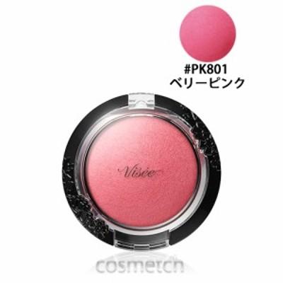 コーセー・ヴィセ リシェ フォギーオン チークス #PK801 ベリーピンク (チーク・頬紅) 売り尽くし!