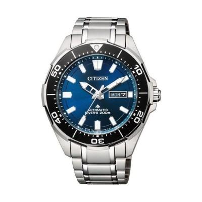 CITIZEN PRO MASTER シチズン プロマスター ダイバーズウォッチ メンズ腕時計 NY0070-83L