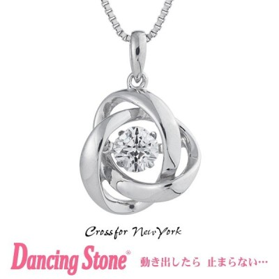 正規品 ダンシングストーン Dancing Stone Crossfor New York ネックレス クロスフォーニューヨーク NYP-588  クリスマス プレゼント母の日 ギフト 彼女 妻 誕