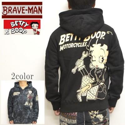 ブレイブマン ベティブープ BBB-2041 裏毛フルジップパーカー スウェット BRAVE MAN BETTY BOOP 90th Anniversary トップス バイカー バイク メンズ