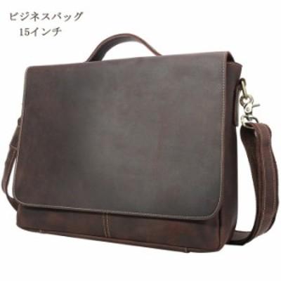 ビジネスバッグ ショルダーバッグ 本革 トートバッグ バッグ メンズバッグ ショルダーベルト付き 肩掛け 鞄 バッグ 斜めがけバッグ 通学