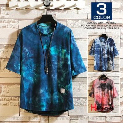 Tシャツ メンズ 大きいサイズ タイダイ締めTシャツ 5分袖 夏物 トップス 丸首Tシャツ レディース 五分袖 カップル