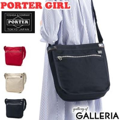 【商品レビューで+5%】吉田カバン ポーターガール ショルダーバッグ PORTER GIRL NAKED BOOK BAG(L) ブックバッグ(L) A4 667-09786