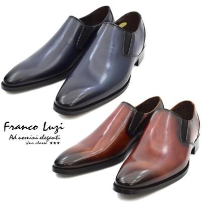 FRANCO LUZI フランコ ルッチ TH870 ビジネスシューズ スリッポン 紳士靴 革靴 メンズ (nesh) (新品)