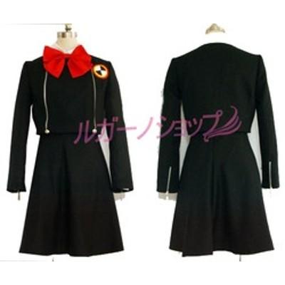 ペルソナ3月光館学園女子制服 コスプレ衣装 cosplay コスチューム