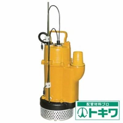 桜川 静電容量式自動水中ポンプ UOX形 200V 60HZ UOX-40KBT ( 4529537 )