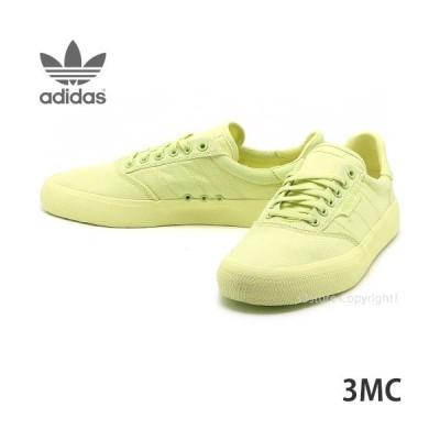 アディダス スリーエムシー adidas 3MC スケシュー スニーカー シューズ 靴 メンズ スケートボード スケボー カラー:イエローティント