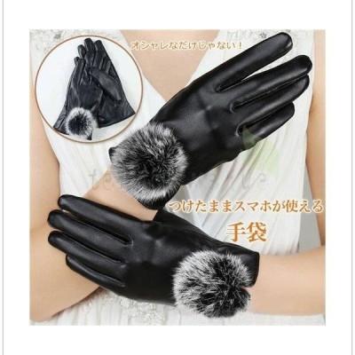 ギフト  スマホ手袋 レディース 合成皮革 フェイクレザー バレンタインデー ブラック グローブ