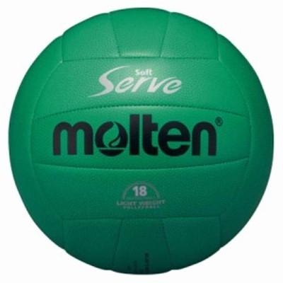 モルテン EV4G バレーボール 軽量4号球 (人工皮革)Molten ソフトサーブ (緑)[MTEV4G]【返品種別A】