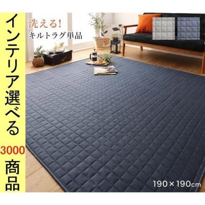 ラグマット ファブリックラグ 190×190×0.4cm ポリエステル 四角形 チェック柄 日本製 ネイビー・グレー色 CO1500047045